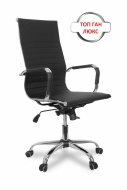 Кресло College CLG-620 LXH-A Black для руководителя